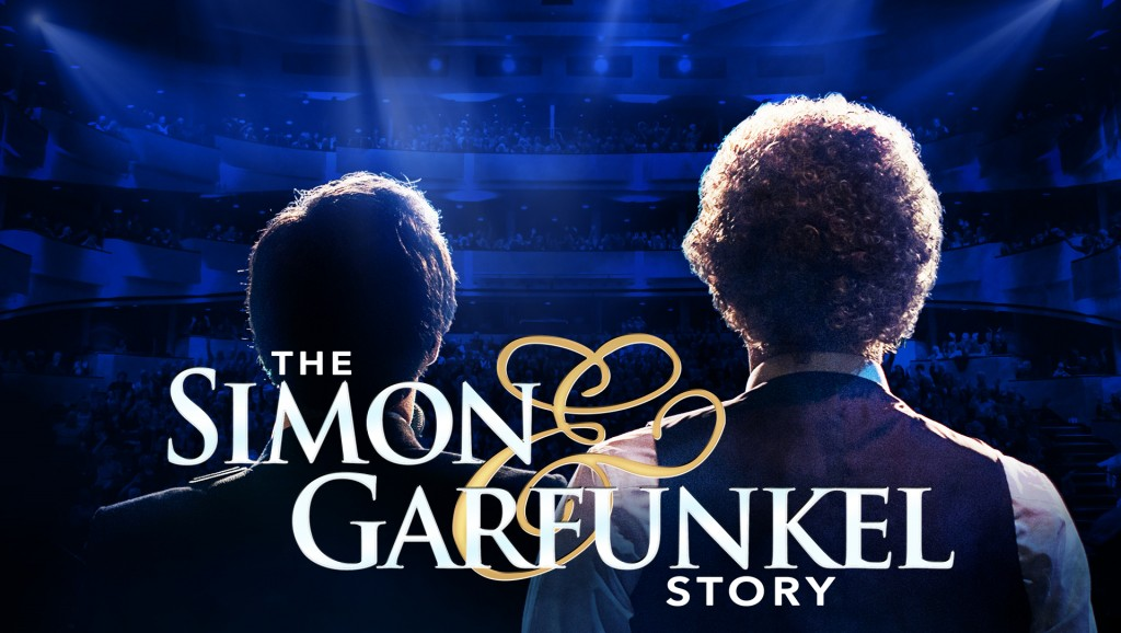 The Simon-&-Garfunkel Banner